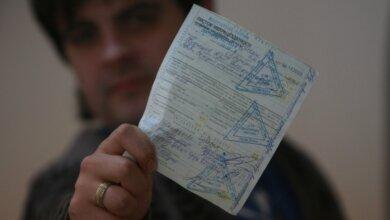 В Николаеве у врачей нет бланков больничных листов | Корабелов.ИНФО
