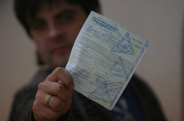 В Николаеве у врачей нет бланков больничных листов   Корабелов.ИНФО