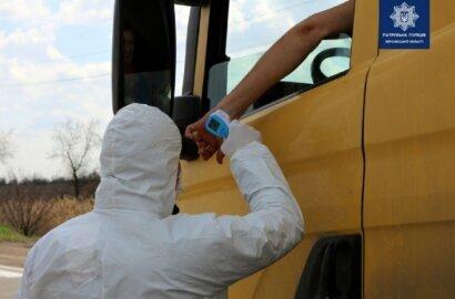 «Потенциальные носители инфекции»: на въезде в Херсон будут тщательно проверять авто николаевцев   Корабелов.ИНФО