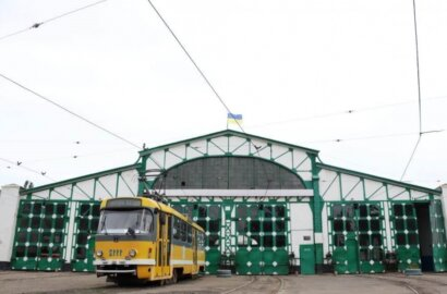 Чиновник «Николаевэлектротранса» проведет 5 лет в тюрьме за взятку в 7 тысяч гривен | Корабелов.ИНФО image 2