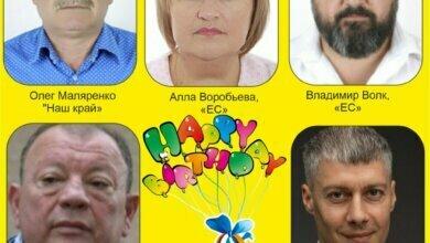 Поздравляем николаевских избранников-овнов с Днем рождения!   Корабелов.ИНФО