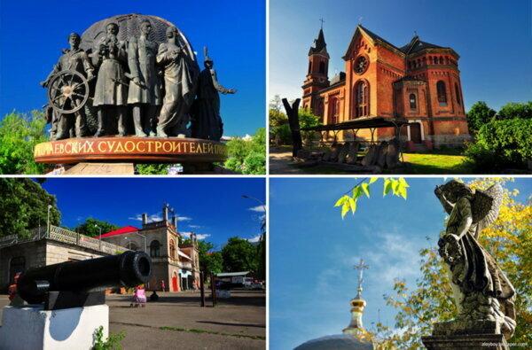 18 апреля - День памятников истории и культуры в Украине, Международный день радиолюбителя...   Корабелов.ИНФО