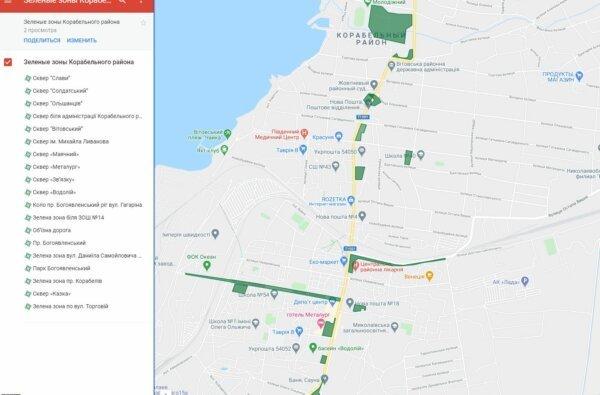 Чисто там, где убирают? Зеленые зоны Корабельного района нанесли на гугл-карту   Корабелов.ИНФО image 2