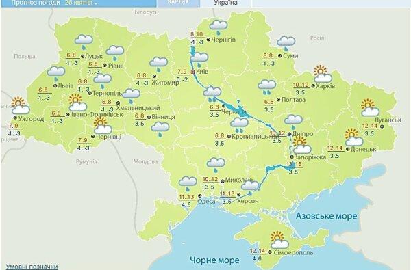 В Николаеве и области ожидаются заморозки, а потеплеет к 29 апреля | Корабелов.ИНФО
