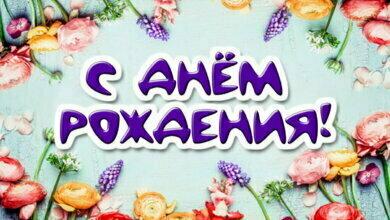 Менеджеры и предприниматель, безработная и пенсионер: николаевские депутаты отмечают Дни рождения   Корабелов.ИНФО image 4