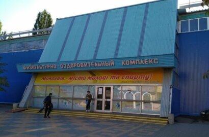 Бассейн, пятиэтажная гостиница и сауны: в Николаеве хотят за 203 миллиона реконструировать ФОК | Корабелов.ИНФО
