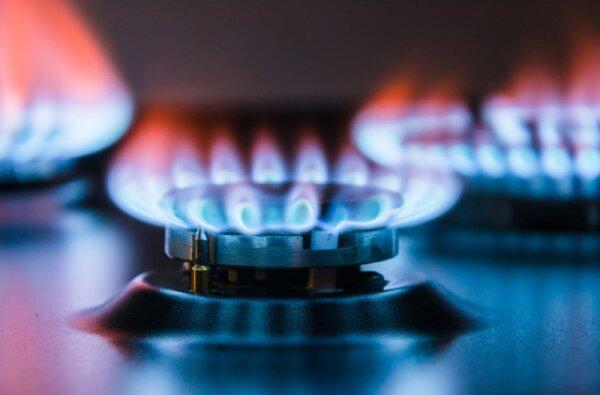"""""""Нафтогаз"""" обнародовал годовой тариф на газ для украинцев   Корабелов.ИНФО"""