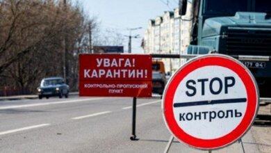 23 апреля рассмотрят вопрос ослабления карантина в Николаеве, - Сенкевич   Корабелов.ИНФО