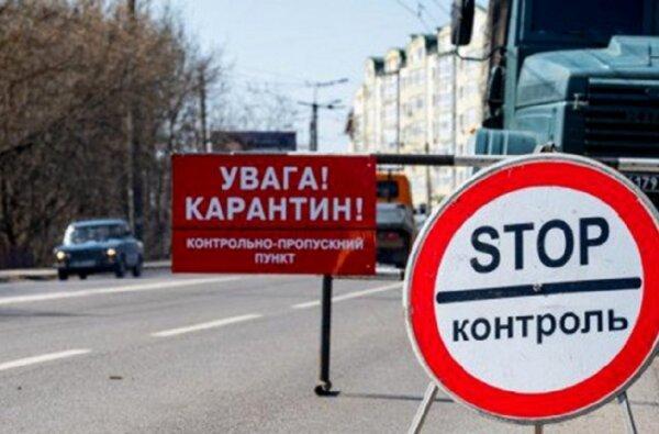 23 апреля рассмотрят вопрос ослабления карантина в Николаеве, - Сенкевич | Корабелов.ИНФО
