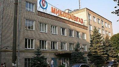 «Николаевгаз Сбыт» назвал цены на газ для жителей области с 1 мая | Корабелов.ИНФО