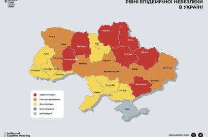 С 1 мая Николаев и область официально - в «желтой» зоне | Корабелов.ИНФО image 1