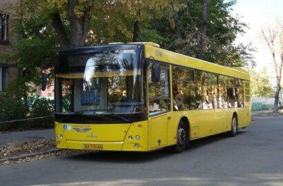 В Кривом Роге отменили оплату за проезд в транспорте | Корабелов.ИНФО