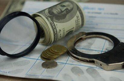 Кабмин принял решение о создании Бюро экономической безопасности | Корабелов.ИНФО