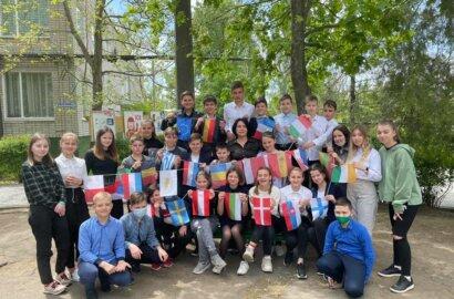 Украина празднует День Европы | Корабелов.ИНФО