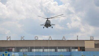 СБУ проверила контрдиверсионную безопасность в Николаевском аэропорту | Корабелов.ИНФО