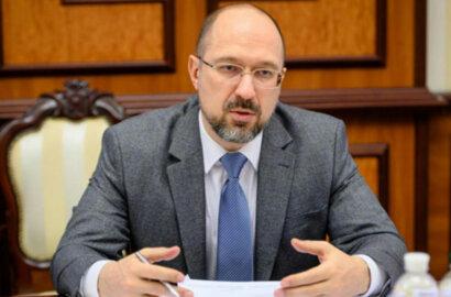 Кабмин продолжит адаптивный карантин до августа, - премьер Шмыгаль   Корабелов.ИНФО