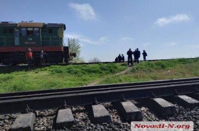 В Николаеве под колесами поезда погиб человек | Корабелов.ИНФО image 1