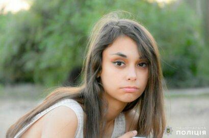 В Николаеве разыскивают пропавшую без вести молодую девушку   Корабелов.ИНФО