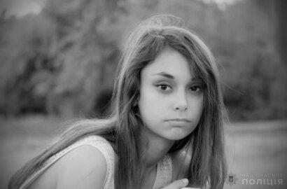 В Николаеве нашли тело 20-летней девушки, которая пропала без вести 3 мая | Корабелов.ИНФО
