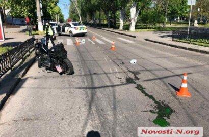 В Николаеве мотоциклист сбил пожилую женщину на переходе | Корабелов.ИНФО