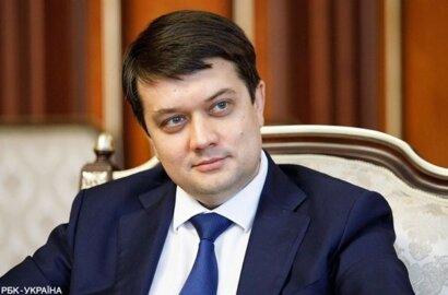 По николаевским дорогам провезут спикера парламента: из-за поломки вертолета ему пришлось отправится в Киев на автомобиле | Корабелов.ИНФО