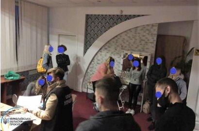 В Николаеве второй раз закрыли «адвокатскую» порностудию   Корабелов.ИНФО