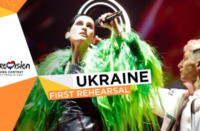 Украина прошла в финал «Евровидения-2021»   Корабелов.ИНФО