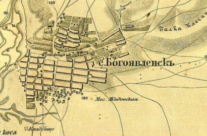 Немецкий доктор ходил по Богоявленскому и не видел его: все обитатели жили в землянках   Корабелов.ИНФО image 5