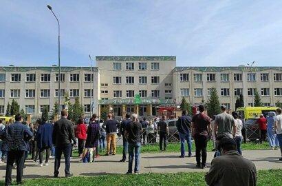 В РФ подростки устроили стрельбу в школе - погибло 9 человек | Корабелов.ИНФО image 2