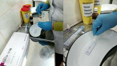 экспресс-тесты на коронавирус в амбулатории ЦПМСП №7