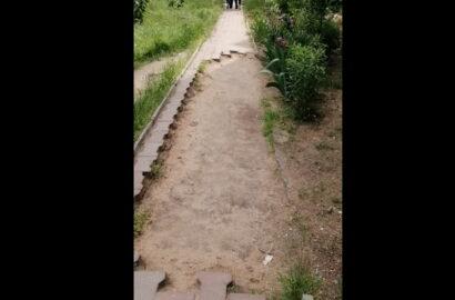 проспект Богоявленский 303