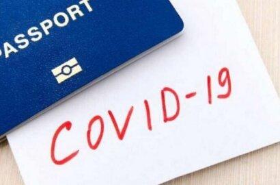 Евросоюз с 1 июля введет COVID-паспорт | Корабелов.ИНФО
