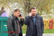 Александр Гвозденко и Александр Цуканов