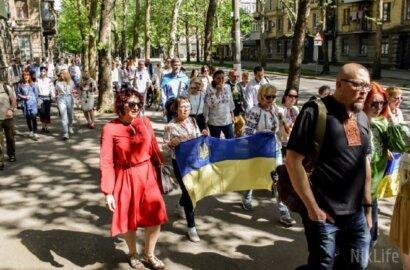 Стильно и патриотично: николаевцы вышли на традиционное шествие ко Дню вышиванки | Корабелов.ИНФО image 1