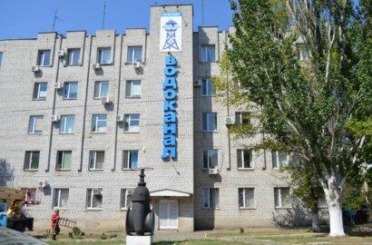 Решение «Николаевводоканала» взять кредит в 20 млн евро на модернизацию системы очистки одобрено исполкомом | Корабелов.ИНФО