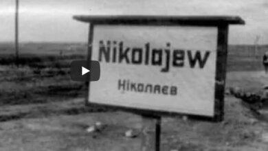 Тогда ему было 17... Острабайтер из Корабельного - об оккупации Николаева немцами (Видео) | Корабелов.ИНФО