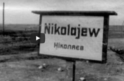 Тогда ему было 17... Острабайтер из Корабельного - об оккупации Николаева немцами (Видео)   Корабелов.ИНФО