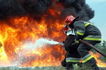 4 мая - Международный день пожарных, День борьбы с травлей... | Корабелов.ИНФО