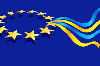 В Николаеве отметят с торжественными мероприятиями День Европы | Корабелов.ИНФО
