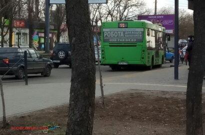 """""""Через карантинні обмеження"""": 9 травня автобуси в Корабельному районі не доїжджатимуть до кінцевої зупинки   Корабелов.ИНФО"""