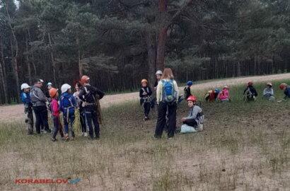 В Балабанівському лісі відбулися змагання з туризму | Корабелов.ИНФО image 4