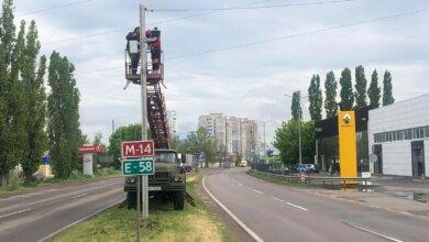 На Николаевщине устанавливают камеры фиксации нарушений ПДД: где появятся | Корабелов.ИНФО
