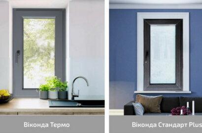 Компанія Віконда – цю назву носять найякісніші вікна України | Корабелов.ИНФО