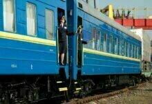 «Укрзализныця» запустила новый поезд «Николаев - Ковель» | Корабелов.ИНФО