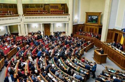 Рада назначила Виктора Ляшко новым главой Минздрава, а Александра Кубракова - главой Мининфраструктуры   Корабелов.ИНФО