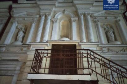 Николаевский театр