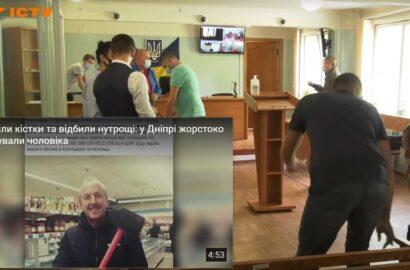 В Днепре судят мужчину, подозреваемого в убийстве