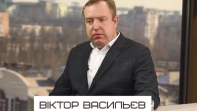 Виктор Васильев
