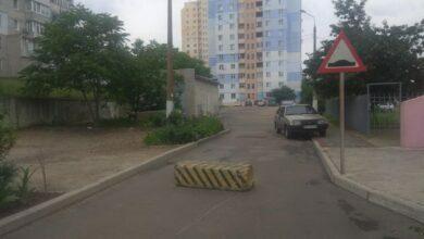 блокировка проезда