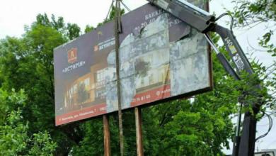 демонтаж билборда